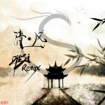 Download nhạc mới Thanh Chủ Phong (DiESi Remix) hot