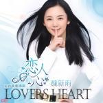 Tải nhạc Luyến Nhân Tâm (戀人心) hot