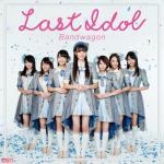 Nghe nhạc hot Last Idol, Yoroshiku (ラスアイ、よろしく) / Last Idol Family về điện thoại