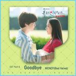 Download nhạc Goodbye (The Beauty Inside OST) Mp3 hot