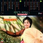 Tải nhạc hot Đi Trong Hương Trầm nhanh nhất