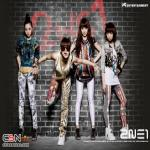 Download nhạc mới You And I Mp3 online