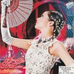 Tải bài hát Mp3 Anh Cho Em Mùa Xuân