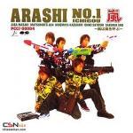 Nghe nhạc Arashi trực tuyến