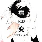 Tải bài hát mới Bệnh Biến (BINGBIAN病变) Mp3 hot