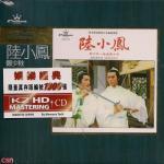 Tải nhạc Mp3 Đao Kiếm Giang Hồ (弹剑江湖) trực tuyến