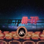Download nhạc mới Nắng Ấm Xa Dần Mp3 online