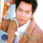 Download nhạc hot Hoài Cảm chất lượng cao