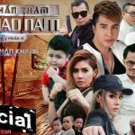 Nghe nhạc hot Hạo Nam Super Star mới online