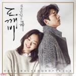 Download nhạc online Love Mp3 miễn phí