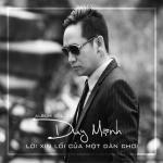 Nghe nhạc hay Đừng Yêu Vì Tiền (Dance Remix) Mp3