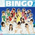Download nhạc Bingo! trực tuyến