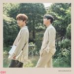 Tải bài hát Beautiful Moment trực tuyến