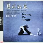 Download nhạc Mp3 Nữ Nhân Tựa Sương Khói (女人如烟) hot