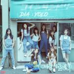 Download nhạc You Are My Flower (DIA Only Version) Mp3 hot
