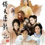 Tải nhạc Mp3 Hoa Hạ Anh Hùng mới nhất