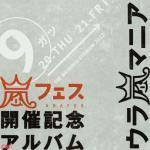 Nghe nhạc hay Futari No Katachi hot