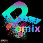 Download nhạc online Lắng Nghe Nước Mắt (Remix) miễn phí