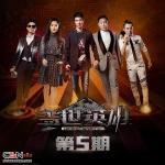 Tải nhạc hot Nhạc Núi Hay Hơn Nước Xuân Giang (山歌好比春江水) (Live) hay online