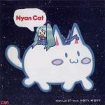 Tải bài hát hay Cute Cute Cat mới online