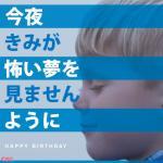 Tải bài hát hay Kimi Dattara (君だったら) Mp3 online