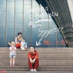 Download nhạc Thanh Minh Thượng Hà Đồ (清明上河图) online