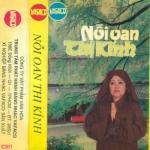 Download nhạc mới Cải Lương: Nỗi Oan Thị Kính (2/2) Mp3 online