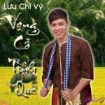 Tải bài hát hot Hương Tóc Mạ Non Mp3 online
