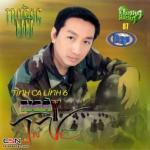 Download nhạc Mp3 Những Ngày Xưa Thân Ái mới nhất