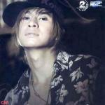 Download nhạc hot Phũ Phàng Mp3 miễn phí