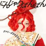 Download nhạc hay Minna no Uta -extended mix- (みんなのうた -extended mix-)