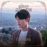 Download nhạc I'm Here (Memories Of The Alhambra OST) chất lượng cao
