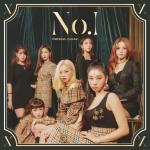 Tải bài hát mới No Mp3 online