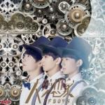 Tải bài hát mới Big Dreamer (大梦想家) miễn phí