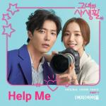 Nghe nhạc Mp3 Help Me (Her Private Life OST) mới