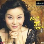 Download nhạc hot Nhất Đoá Tiên Hoa Tiên Hựu Tiên (一朵鲜花鲜又鲜) Mp3 trực tuyến