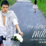 Nghe nhạc hot Giấc Mơ Mp3 online