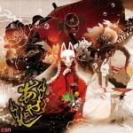 Tải nhạc hot Douyou Kitan ~Jo~ Sakura Sakura chất lượng cao