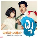 Download nhạc hay Because It's You Mp3 hot