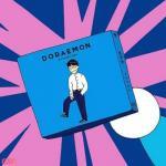 Download nhạc hot Koko ni Inai Anata e mới online
