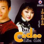 Download nhạc mới Ca Dao Em Và Tôi Mp3 miễn phí