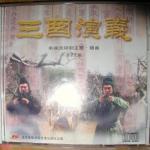 Nghe nhạc hot Đương Dương Thường Chí Thử Tâm Đan (当阳常志此心丹) về điện thoại