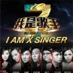 Download nhạc Tiếu Vong Thư (笑忘书) Mp3