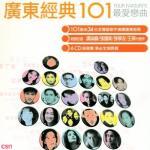 Nghe nhạc Chòm Sao Bảo Bình (水瓶座) Mp3 online