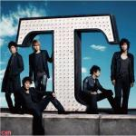 Tải nhạc mới Forever Love Mp3