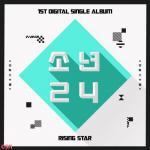 Tải nhạc online RISING STAR Mp3 hot
