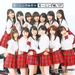 Download nhạc hot Get you! / Sashining Musume miễn phí