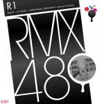 Nghe nhạc hot Heavy Rotation (DJ Amaya Vs. Groovebot Remix) chất lượng cao