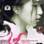 Nghe nhạc hay Nước Hoa Có Độc (Xiang Shui You Du; 香水有毒) nhanh nhất