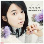 Tải nhạc online kawaranaimono (変わらないもの) hot
